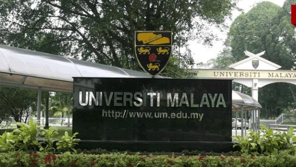 agu, abdullah gül university, international partnerships, memorandum of understanding, agreement, university of malaya, malaysia, campus