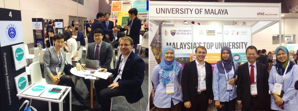 AGU, Abdullah Gül University, APAIE, 2016, meeting, university, Gyeongsang National University, University of Malaya
