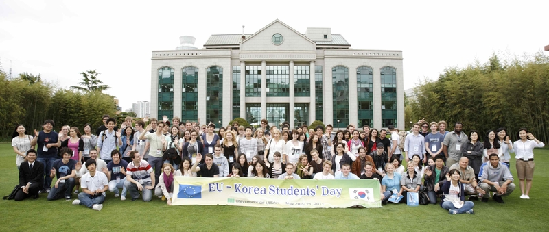 AGU, UOU, University of Ulsan, Abdullah Gül University, Exchange, Partnership, International students, cooperation