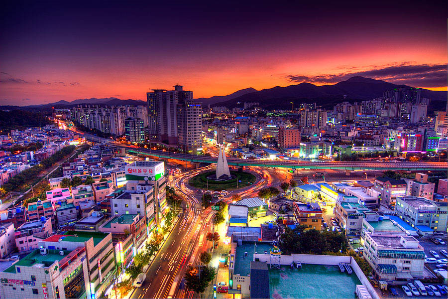 Ulsan, South Korea, University, Exchange, Partnership, International, Abdullah Gül University