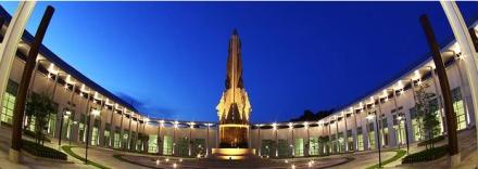 Prince of Songkla University, Abdullah Gül University, Partnership, Campus life, student