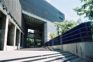 Abdullah Gül University, AGU, International, Partnership, Agreement, Taiwan