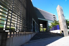 Shih Chien University, Abdullah Gül University, campus, international, collaboration