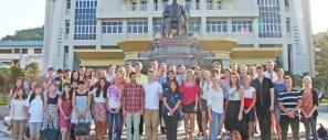 Student Life, Campus, Exchange student, international, PSU, AGU, Abdullah Gül University