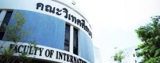 Prince of Songkla University, International, Abdullah Gül University, Agreement, Partnership, Exchange