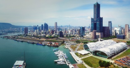Kaohsiung, Shih Chien University, Abdullah Gül University, partnerships, campus, architecture, business, courses taught in English