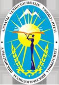 ATU, Almaty, Technological University, Partnership, Exchange, Student, Staff, Agreement, AGU, Abdullah Gül University, Turkey, Study in Turkey