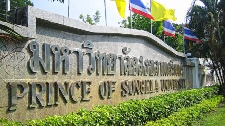 Prince of Songkla University, Abdullah Gül University, International, Agreement, Partnership, Memorandum of Understanding
