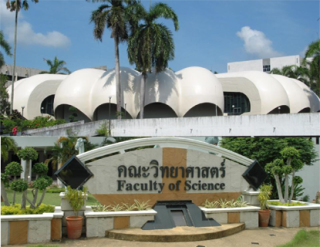 Prince of Songkla University, PSU, AGU, Faculty, Science, Engineering, Abdullah Gül University