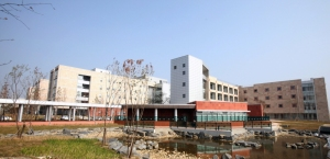 Abdullah Gül University, Turkey, Incheon National University, South Korea, partnership, collaboration, exchange