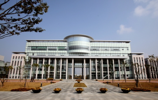 INU, Incheon National University, Abdullah Gül University, AGU, Kayseri, turkey, partnership, agreement,MOU, Student Exchange,