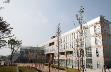 Abdullah Gül University, AGU, Incheon NAtional University, INU, partnership, exchange, research, engineering, life sciences, architecture, social sciences