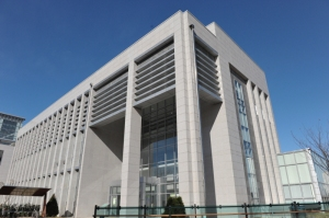 Incheon National University, INU