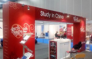 EAIE, 2016, Liverpool, Study in China