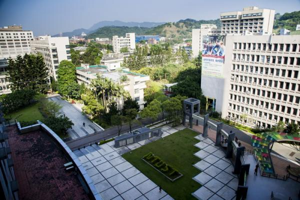 Taiwan Tech, AGU, Abdullah Gül University, student, exchange, agreement