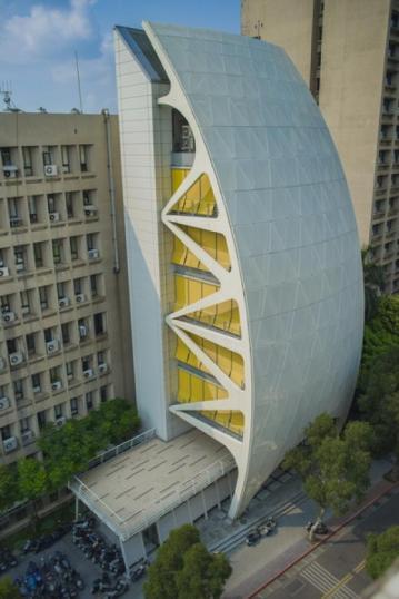 National Taiwan University of Science and Technology, Taiwan tech, Abdullah Gül University, partnership, exchange