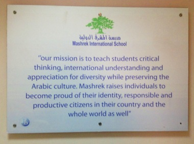 Mashrek International School, Amman, Jordan, high school, student, recruitment, prospects, abdullah Gül university