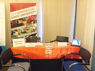 Abdullah Gül University, AGU, Study in , Turkey, third generation university, 100% English, Engineering, Business, Architecture, international students