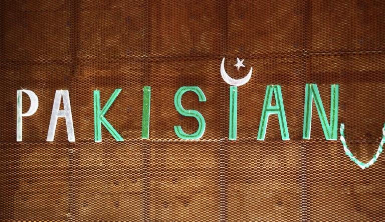 AGU, Abdullah Gül University, Pakistan, international, students, conference hall, decorations