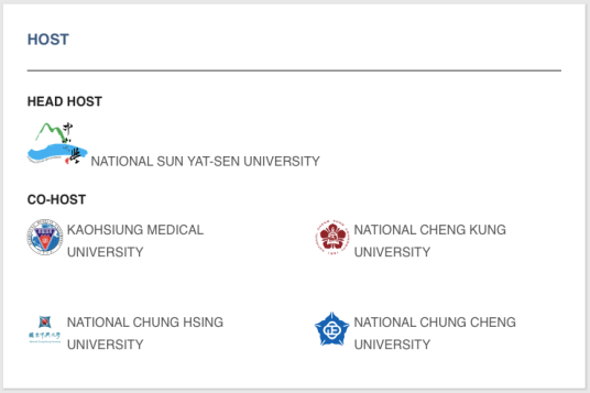 APAIE 2017, hosts, National Sun Yat-Sen, Kaohsiung medical, National Cheng Kung, National Chung Hsing, National Chung Cheng, University