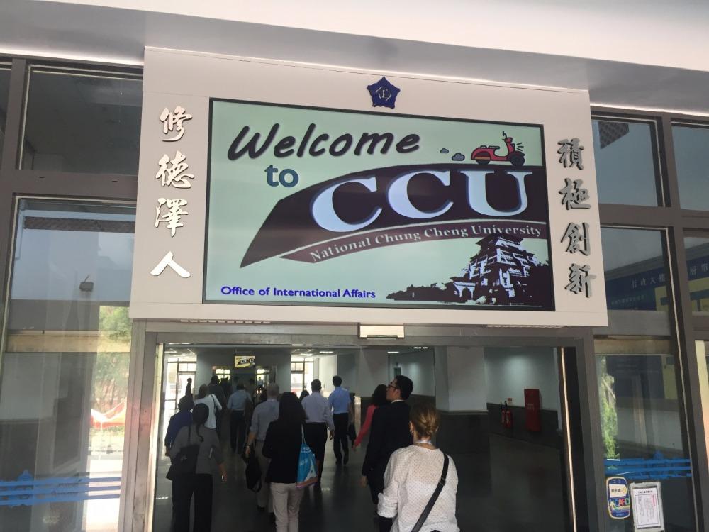 National Chung Cheng University, Taiwan, Abdullah Gül University, campus, visit