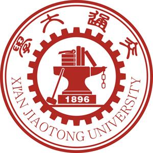 Xi'an_Jiaotong_University