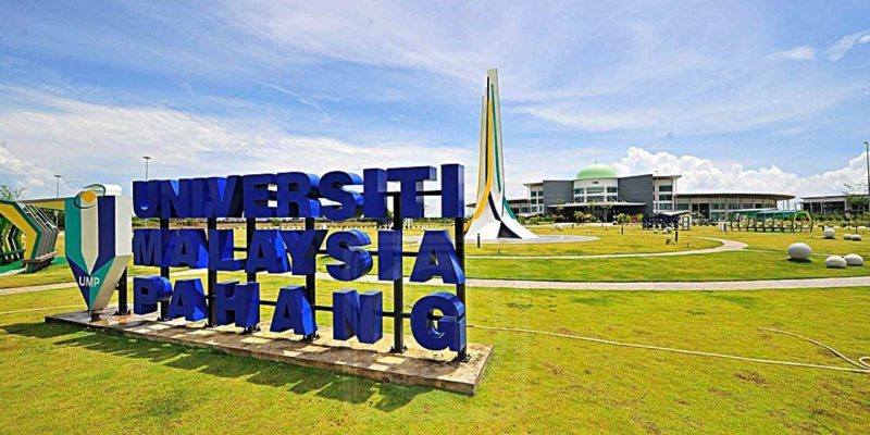 universiti malaysia pahang, ump, abdullah gül university, agu, partnership, international, student exchange, memrandum of understanding