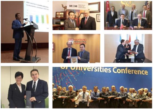 Abdullah Gül University, AGU, Hanseatic League of Universities Conference, Partner Universiies, Campus Visits
